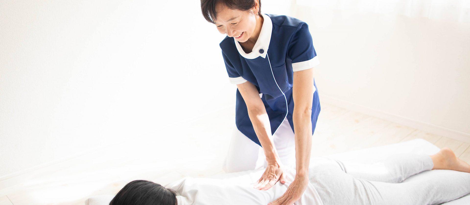 産後の腰痛専門あおい坂整体院